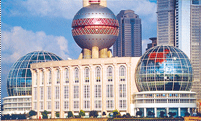 Shanghai International Convention Center