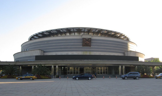 Beijing International Convention Center