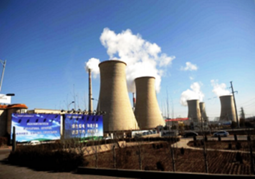 Overview of China Thermal Power Industry