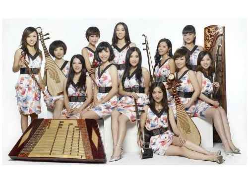 Twelve Girls Band