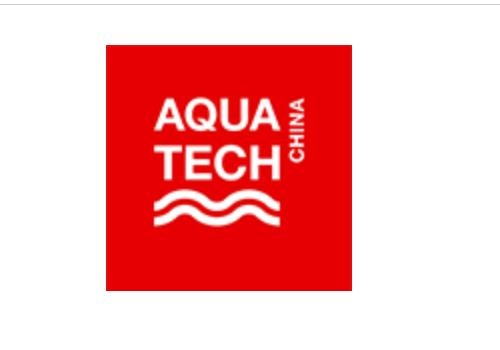 Aquatech China 2020 ( 8.25 - 27 )