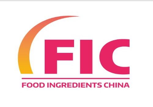 Food Ingredients China 2020 ( 6.28 - 30 )
